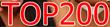 Telefonsex Schlampen Top 200